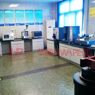 实验室用捏合设备